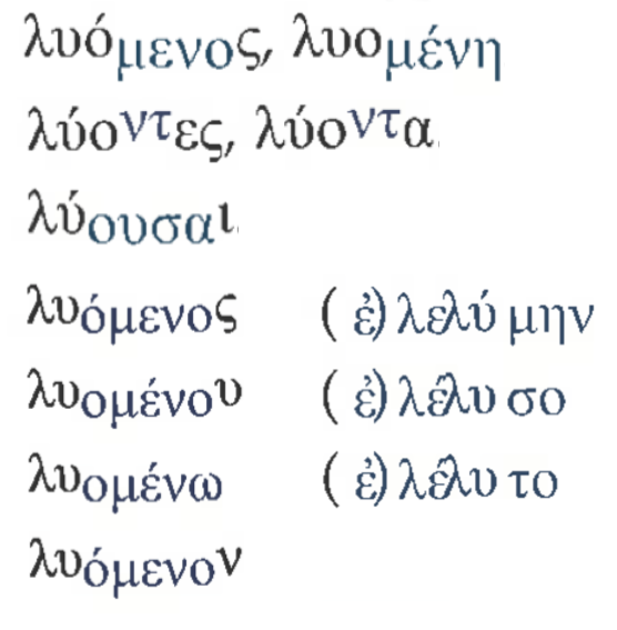 Upgrading to the Fourth Edition of Mounce's Greek Textbook: A Review